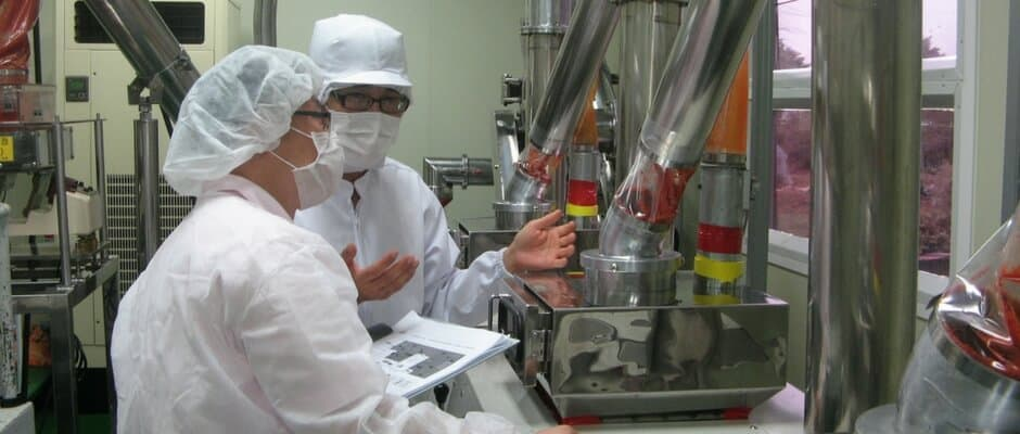 food manufacturing CMMS software